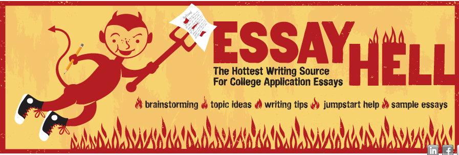 essay hell